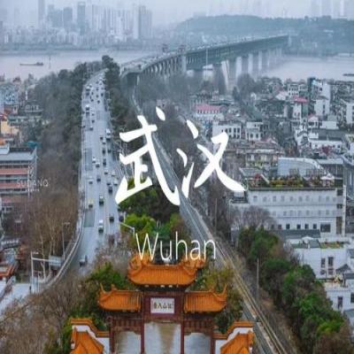 武汉中建三局入职体检不合格项目是如何分辨的呢?