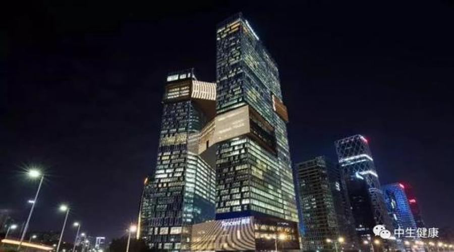 杭州华为最新体检代检流程解决杭州地区不合格