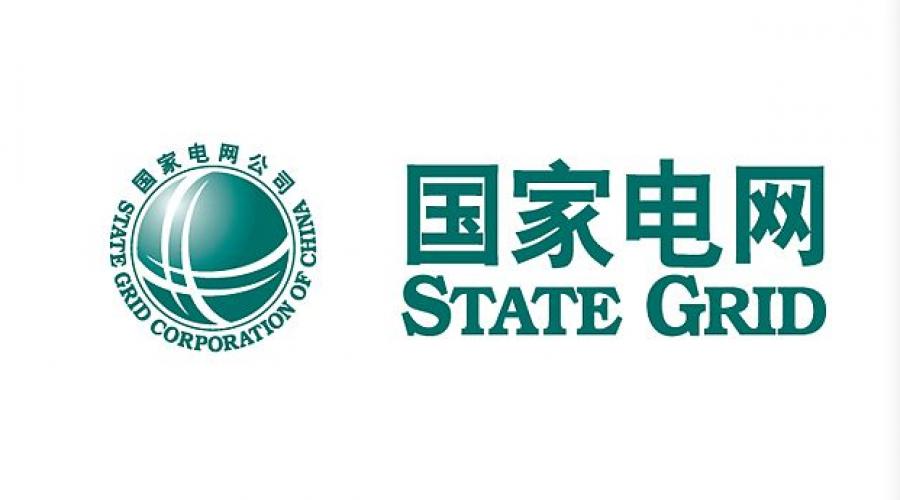 具体分析重庆国家电网入职体检代检不合格项目的具体流程和方案!