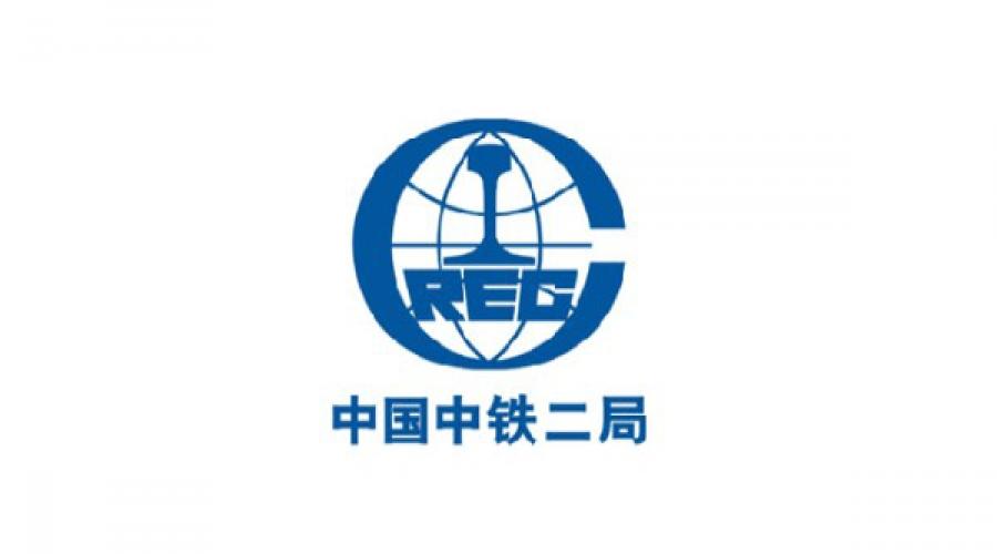 深圳中铁二局有关入职体检不合格怎么找代检机构安全入职