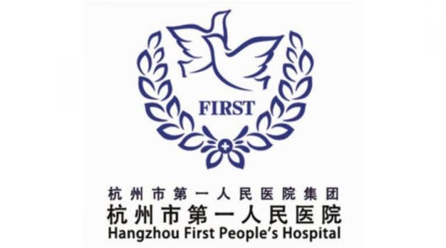 杭州入户体检不合格问题一般都有哪些项目?