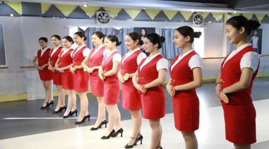 上海航空乘务员体检不合格处理办法!