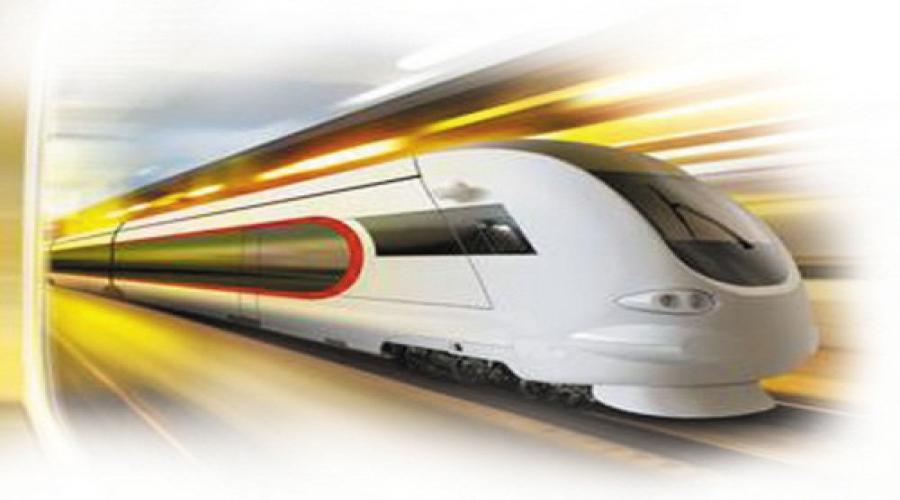 杭州地铁入职体检不合格影响录用以及应对措施!