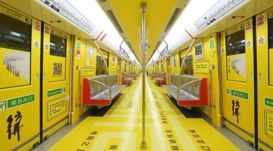 杭州地铁入职体检流程上都有哪些不合格问题的?