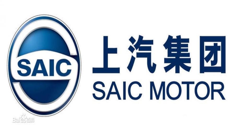 上海汽车集团入职体检不合格的问题如何解决的!