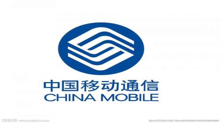 中国移动通信集团入职体检遇到不合格问题项目怎么办?