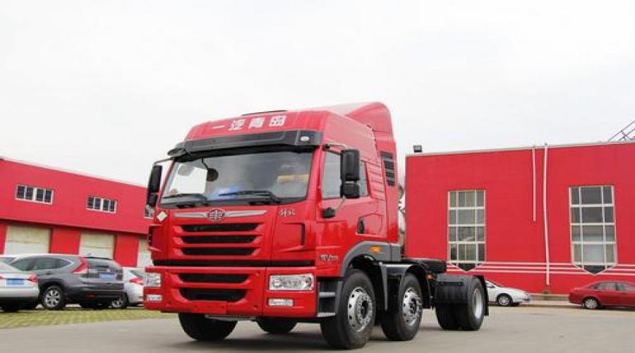 中国第一汽车集团入职体检的有关说明和不合格的问题项目!