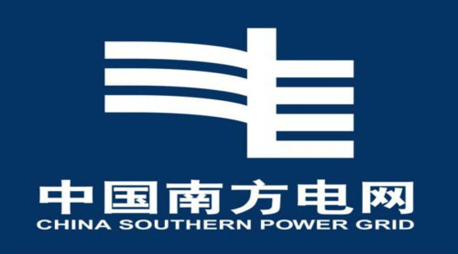 中国南方电网入职体检不合格员工体检检查什么项目?