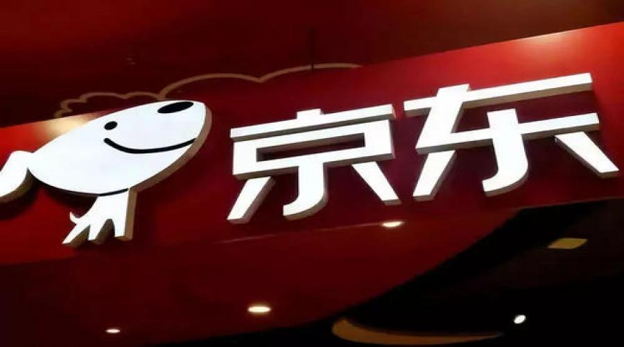 北京京东世纪贸易入职体检不合格,女生来月经会不会影响体检结果?