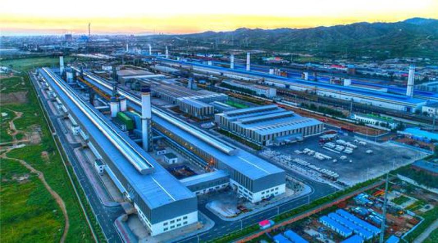 中国铝业集团入职体检避免不合格项目需要注意的事项?