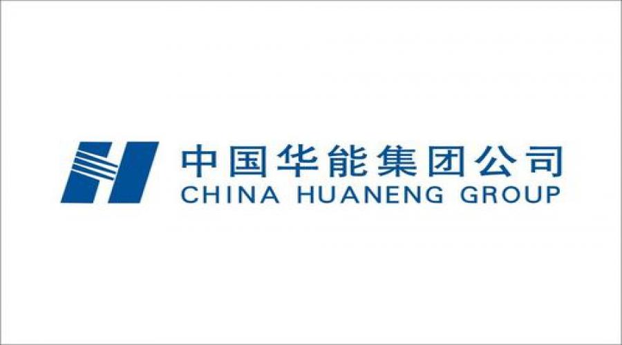 中国华能集团入职体检不合格的抽血项目及注意事项!