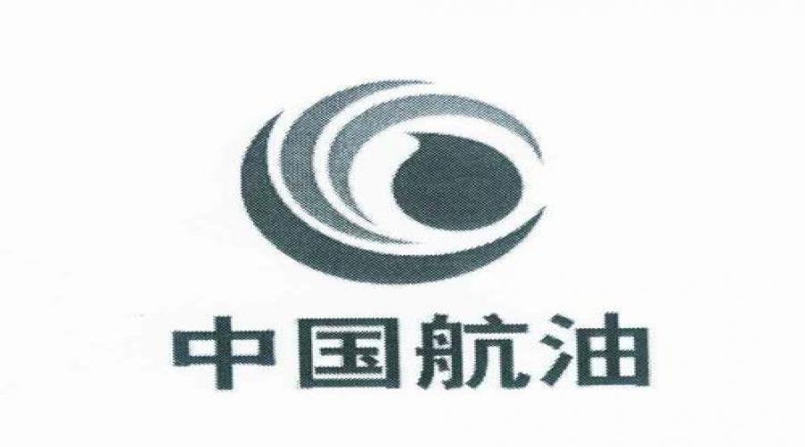 中国航空油料集团入职体检不合格肝功能检查的项目有哪些?