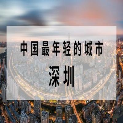 深圳入户体检有哪些不合格项目会失败呢?